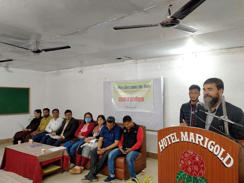 दलित समुदायका पत्रकार बुटवलमा भेला हुँदै  महाधिवेशन