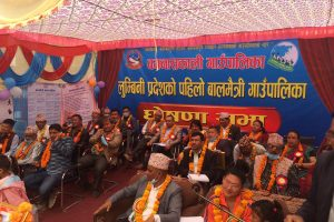 बगनासकाली गाउँपालिका लुम्बिनी प्रदेशकै पहिलो बालमैत्री गाउँपालिका घोषणा