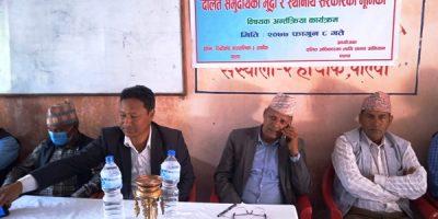दलित समुदायको मुद्धा र स्थानीय सरकारको भूमिका