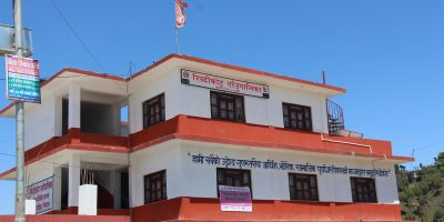 रिब्दीकोटमा १० बेडको अस्पताल निर्माणका लागि बजेट उपलब्ध