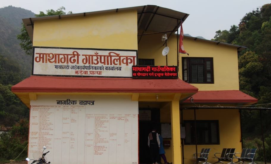 माथागढी गाउँपालिकाले घरघरमै पुगेर निःशुल्क पिसिआर परीक्षण गर्ने
