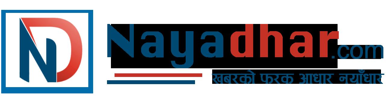 Nayadhar