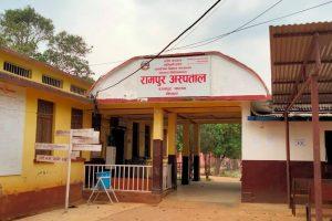 रामपुर अस्पतालमा अक्सिजन प्लान्ट र एचडिओ सञ्चालनका लागि डेढ कराेड बजेट