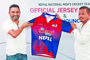 राष्ट्रिय क्रिकेट टोलीको नयाँ जर्सी