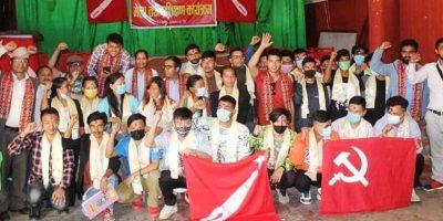 अखिल नेपाल राष्ट्रिय स्वतन्त्र विद्यार्थी न्युनियन(क्रान्त्रिकारी) को जिल्ला अध्यक्षमा सोमै