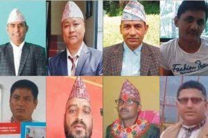 नेपाली कांग्रेस १४ औं महाधिवेशन पाल्पामा के-के भयाे ?