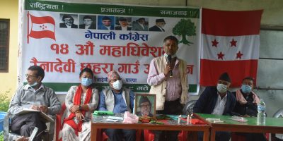 नेपाली कांग्रेस रैनादेवी छहरा सभापतीमा पोखरेल