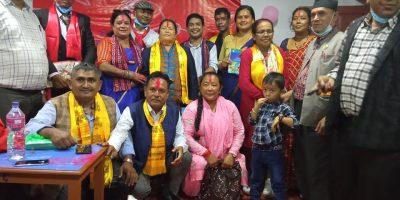 नेपाल उत्पीडित जातीय मुक्ती समाज रामपुरको भेला तथा अधिवेशन सम्पन्न