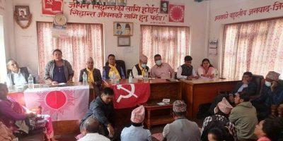 उत्पीडित जातीय मुक्ति समाज रामपुर नगर कमिटीको प्रथम बैठक सम्पन्न